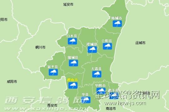 300公里沿途天气预报图片
