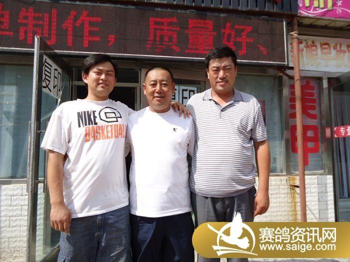 鸽友吴晓强做客飞天公棚 公棚动态 吉林省飞天赛鸽公棚