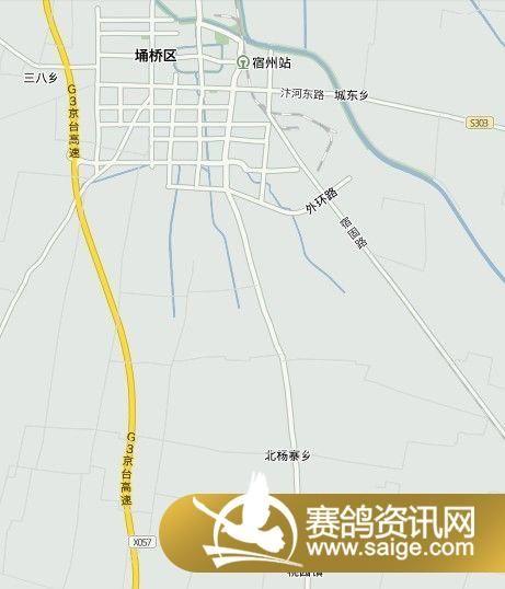 由宿州市火车站乘7路公交车(1元)至北杨寨派出所下车往东150米乡政府