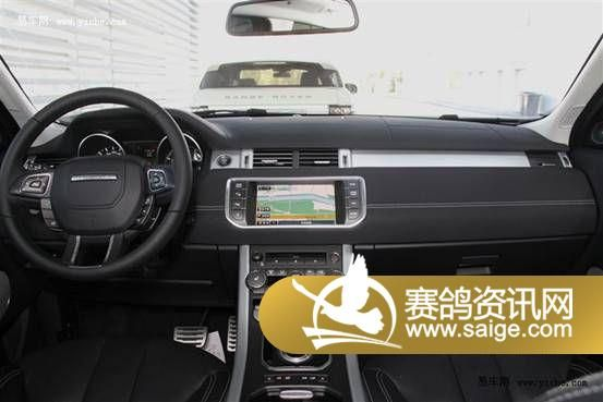2013年营口隆翔赛鸽公棚路虎极光(2013新款)汽车大奖