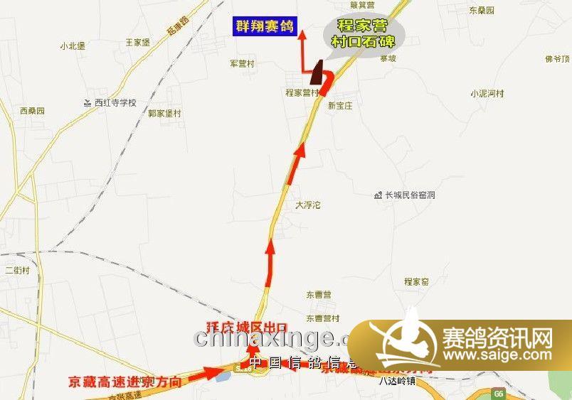 六环,至昌平区西环环岛,选择京 藏高速延庆方向,途径居庸关长城