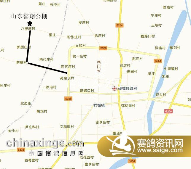 开车来的鸽友,导航请设定郓城八里庄村,坐车来的鸽友到郓城车站后做图片