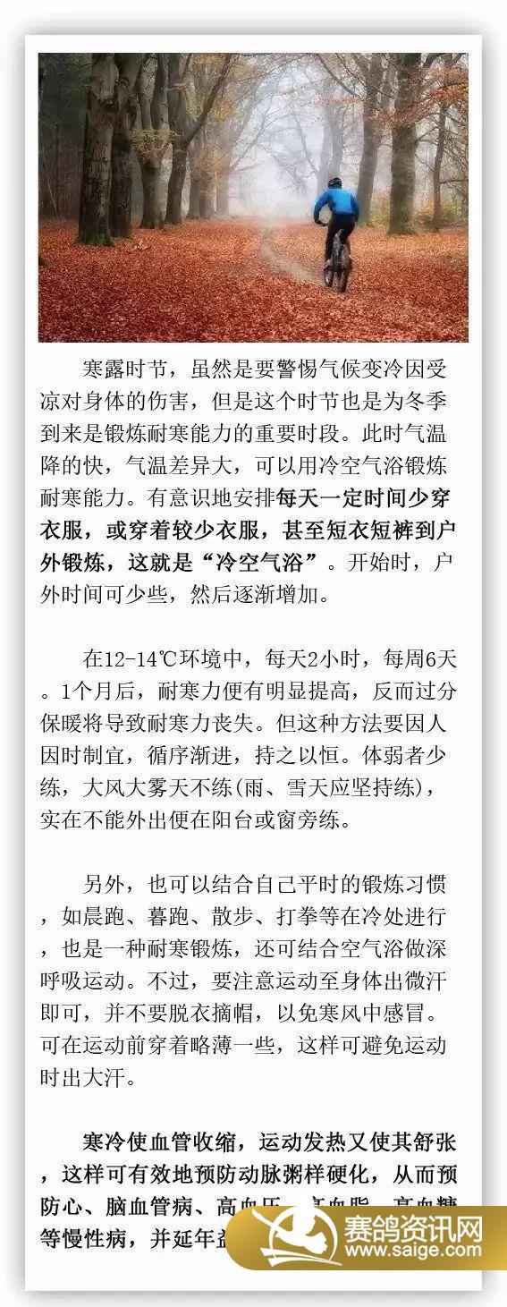 庆阳帝珲公棚提醒大家:寒露v动态动态_公棚玩具午夜攻略秘笈熊后宫的图片