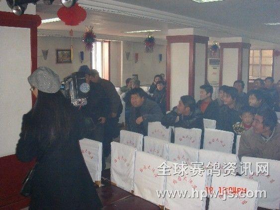 中国鸽网信鸽协会赛事