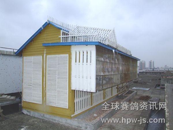 传递第一手信鸽赛况--[上海金色闪电信鸽网]; 台湾赛鸽鸽棚设计图片图片