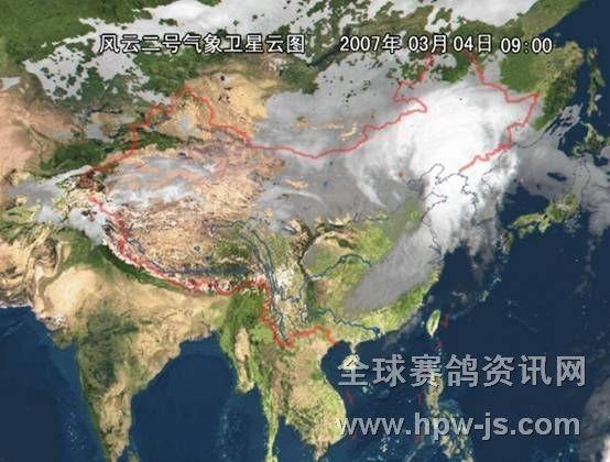 放飞时云图--天气特好-重庆大雁赛鸽社大年澄江训赛现场