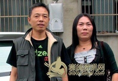 吴加如陈秀珠_信鸽百科_赛鸽资讯网