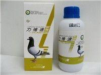 力维速比赛肝精200L(液体)【比赛专用提速药剂】