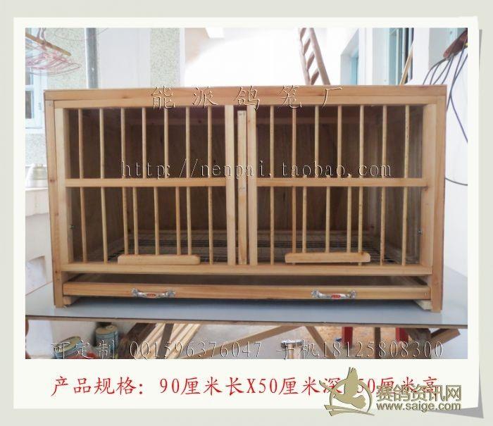 不銹鋼狗籠子,鴿子籠_設計圖分享