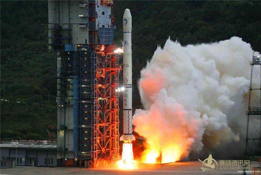 西昌卫星发射基地