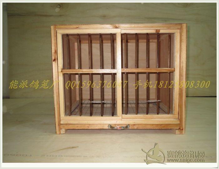 信鸽配对笼 种鸽子笼 推拉门巢箱可拆卸