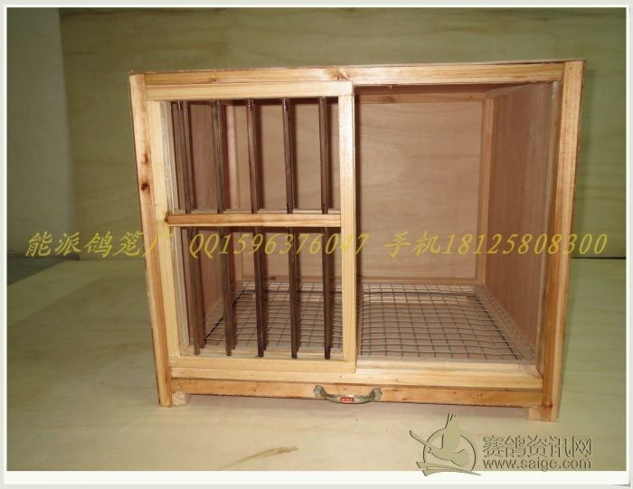 信鸽配对笼 种鸽子笼 推拉门巢箱可拆卸 鸽子用品用具