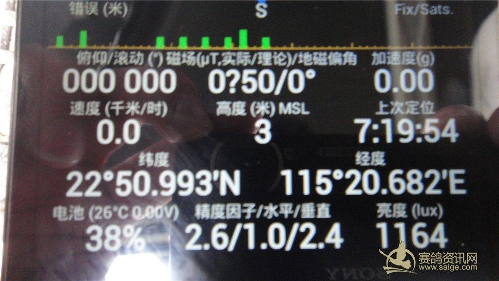 电路板 1024_576