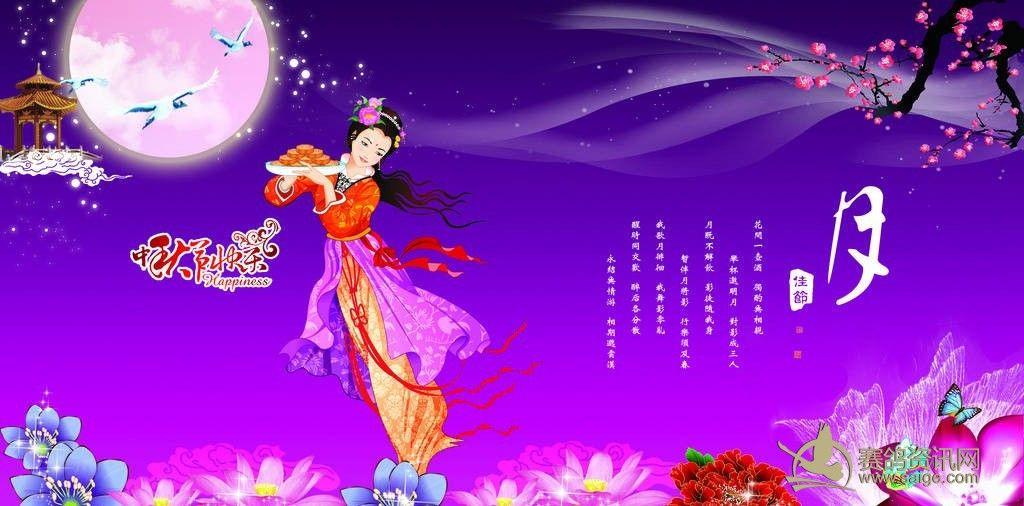潮南公棚恭祝鸽友们中秋节快乐!家庭幸福!心想事成!身体安康!