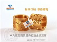 台湾精铜镀24K金脚环