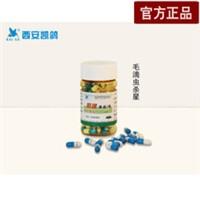 【凯鸽净虫2号】预防和治疗鸽毛滴虫.鞭毛虫的特效药、60粒