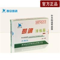 【活性菌】消化道及呼吸道疾病有特效下痢,水便,绿便、5g*6袋