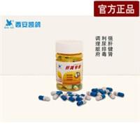 【肝肾专家】鸽子药,纯中药制剂,集强肝健肾、60粒