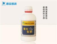 【强化乳液】/赛鸽/幼鸽/种鸽/拌料营养品、250ml