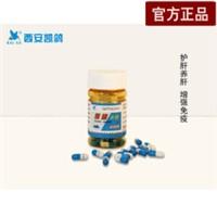 【凯鸽肝精】胶囊鸽药 赛鸽/信鸽/保健品/保肝/护肝/强化肝脏、60粒