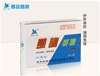 【凯鸽肝精】解毒护肝养肝,增加免疫力,抵抗力、5g*6袋
