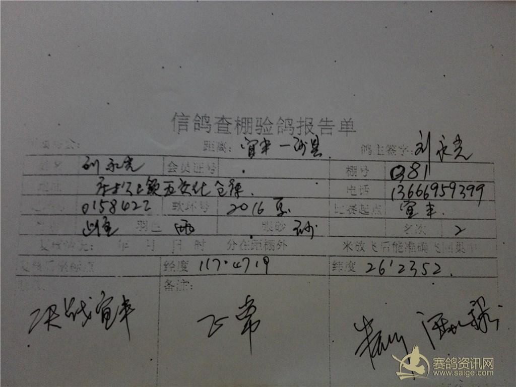 永安二胡翻译的曲谱