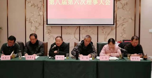 江苏省信鸽协会第八届第六次理事大会在常州召开