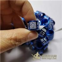 二维码铝合金环可以扫码的铝质种鸽环订做刻字名字电话二维码编号