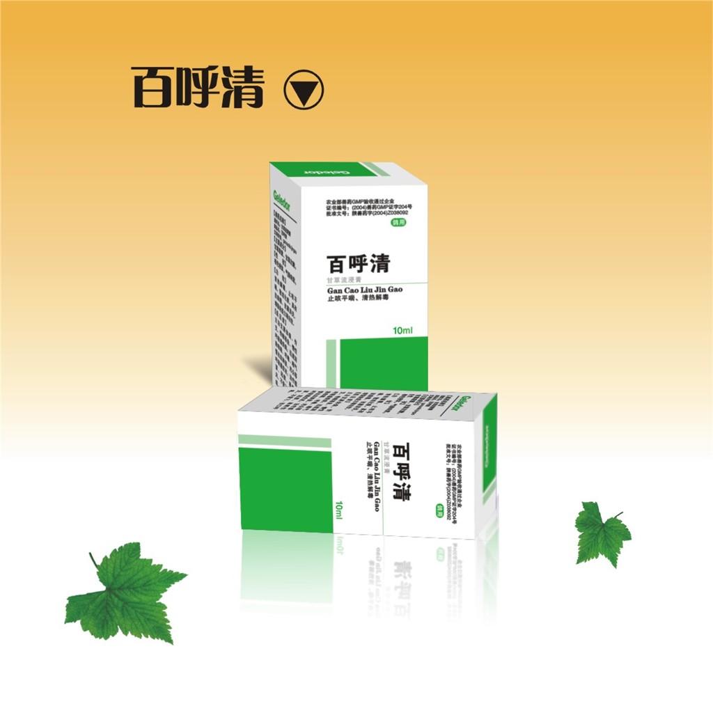 包装 包装设计 设计 1024_1024